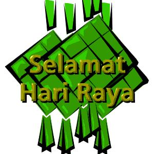hari raya celebration essay spm