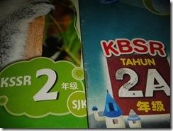 KSSR vs KBSR