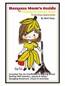 Banana Mom's Guide To Preparing For Chinese School
